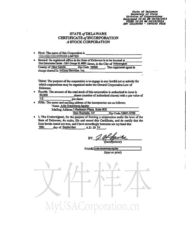 Habilitation thesis bibtex orange resume